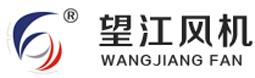 四川望江风机制造有限公司