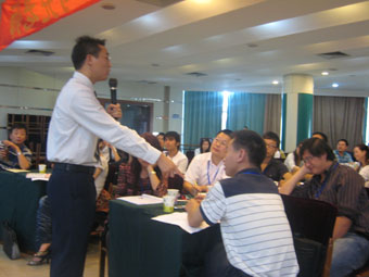 公司组织培训活动