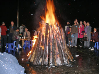 新春篝火晚会