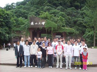 公司组织乐山大佛旅游