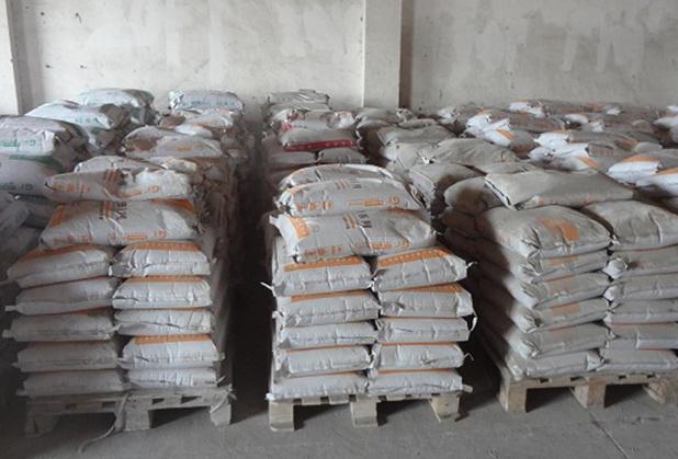 混凝土减水剂厂家