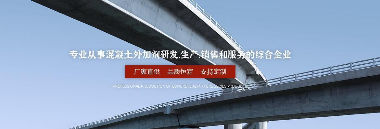 四川鑫晋凯建材有限公司