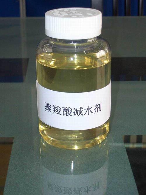 四川减水剂的合成及复配技术综述
