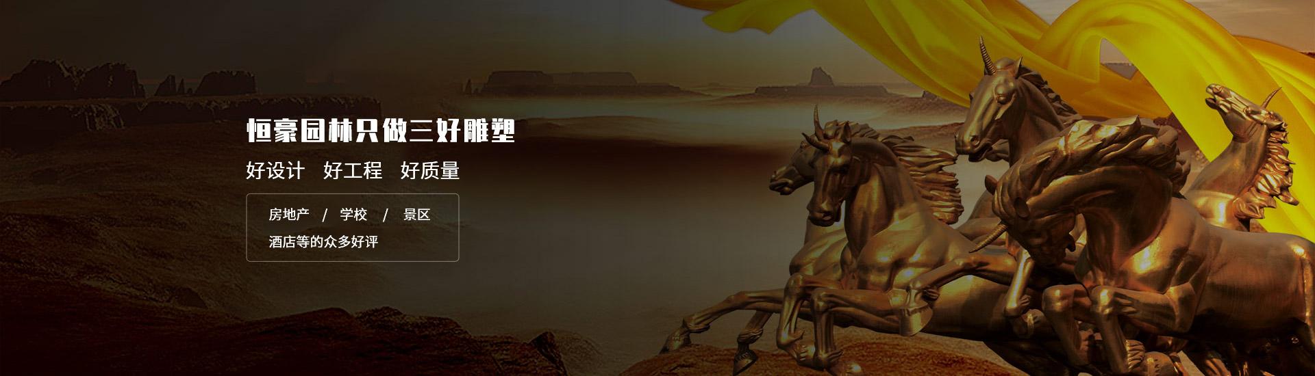 西安铸铜雕塑