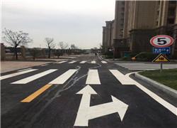 陕西道路交通设施——道路标志标线