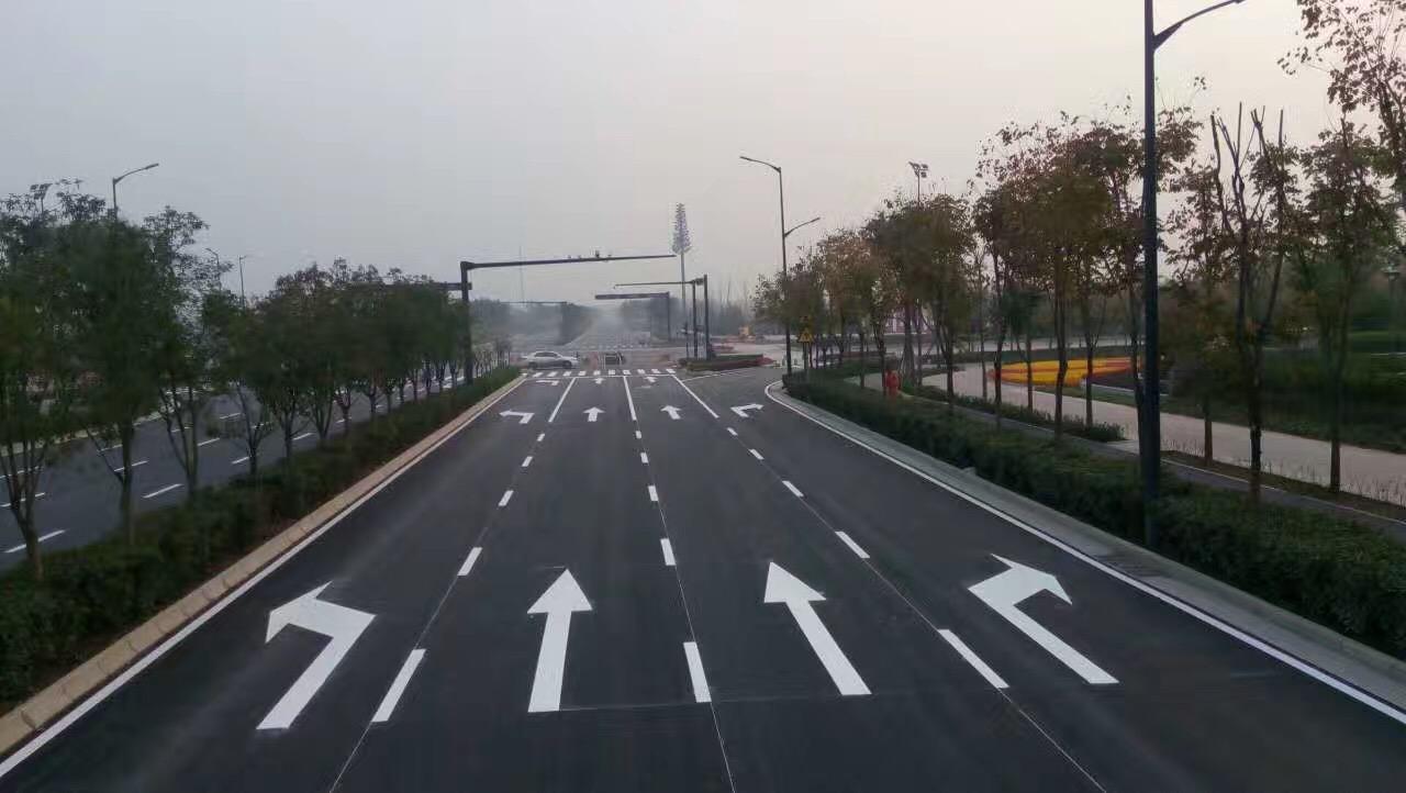 道路标志标线