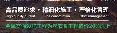 陝西標誌標線工程
