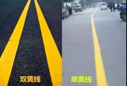 陕西交通标志标线价格