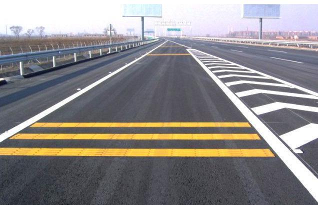 关于陕西道路交通标志标线工程施工技术的研讨