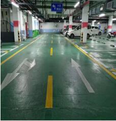 中海铂宫停车场改造