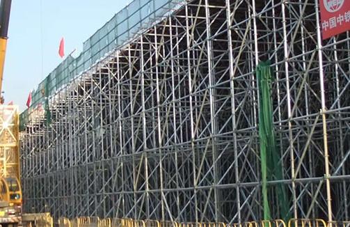 中国中铁脚手架使用情况