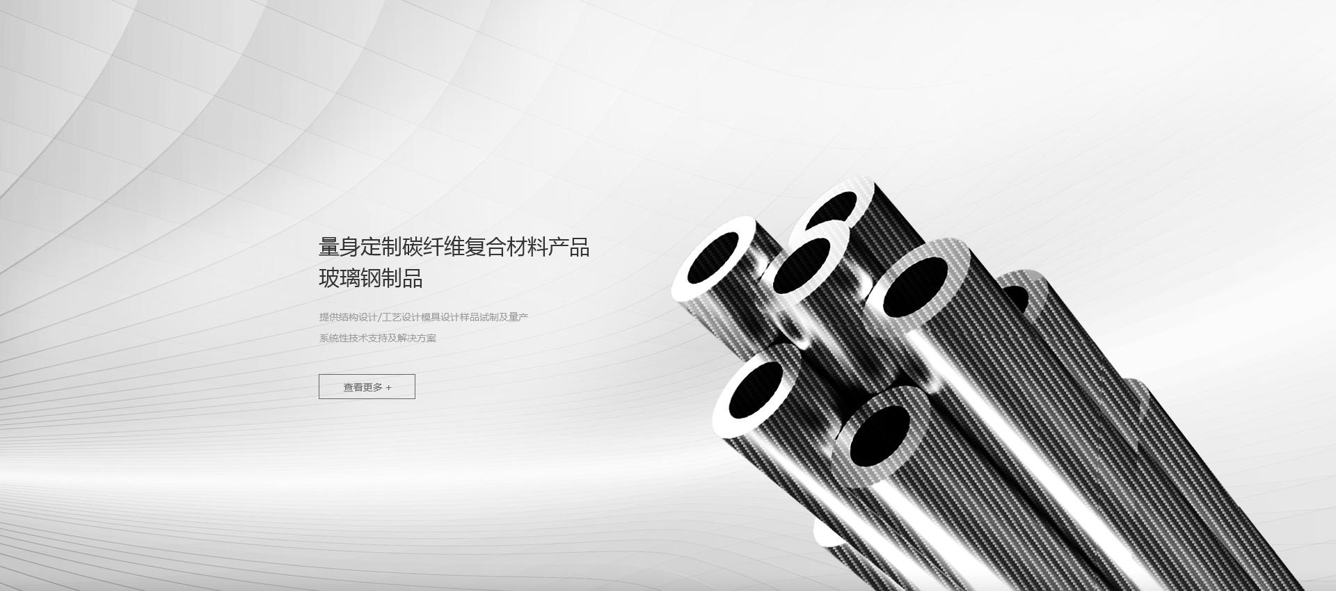 西安碳纤维无人机