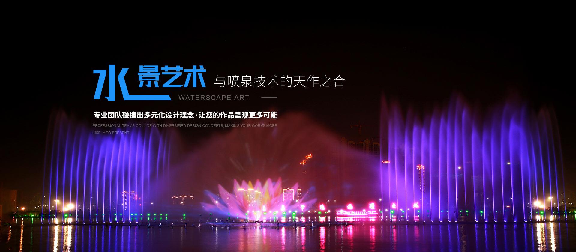 成都广场音乐喷泉