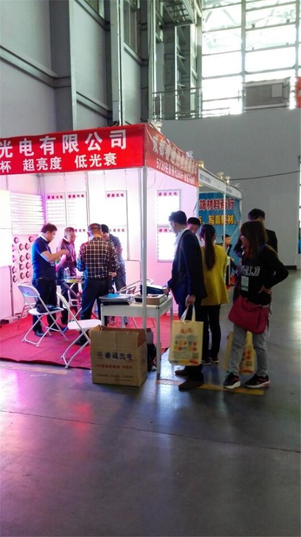 四川led模组生产公司企业文化