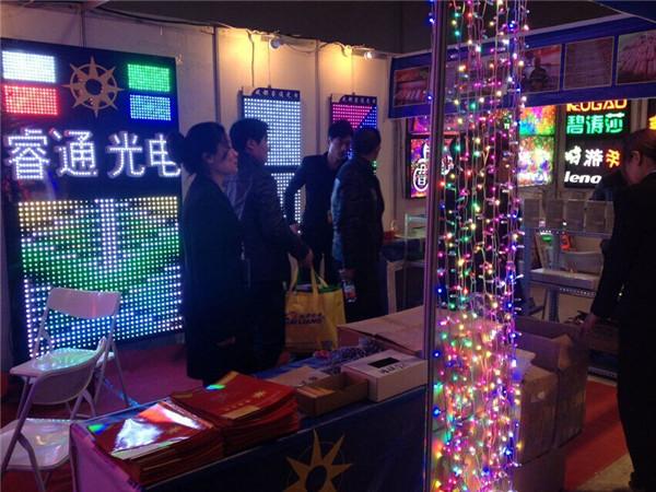 四川led洗墙灯销售公司企业文化