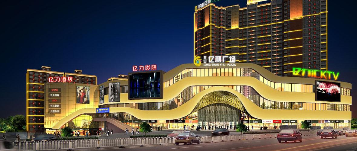 广场照明—四川led洗墙灯批发合作成功案例