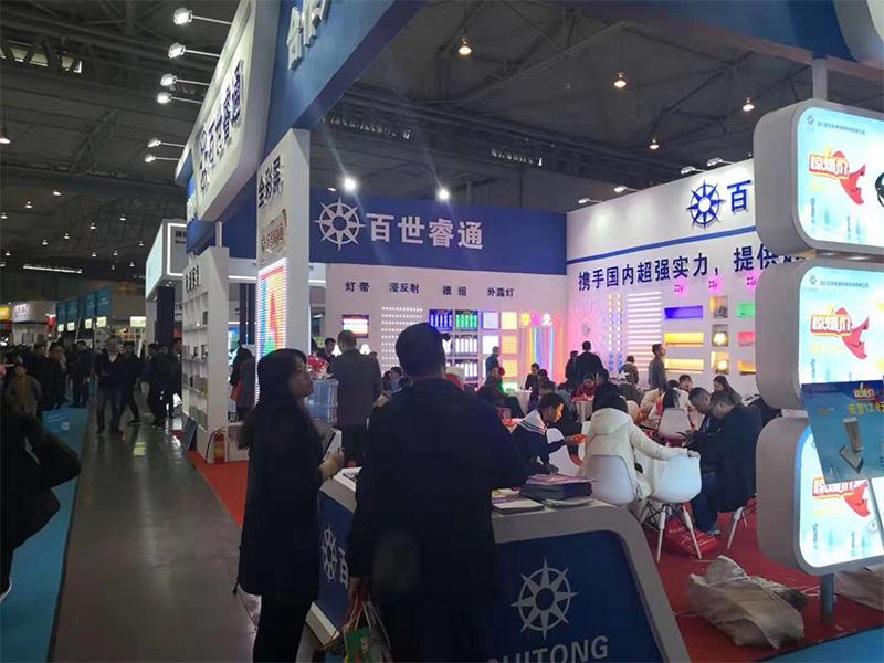 2019第十二届成都国际标识及LED展览会-百世睿通