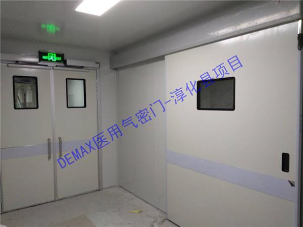医用气密门应用于咸阳淳化县医院