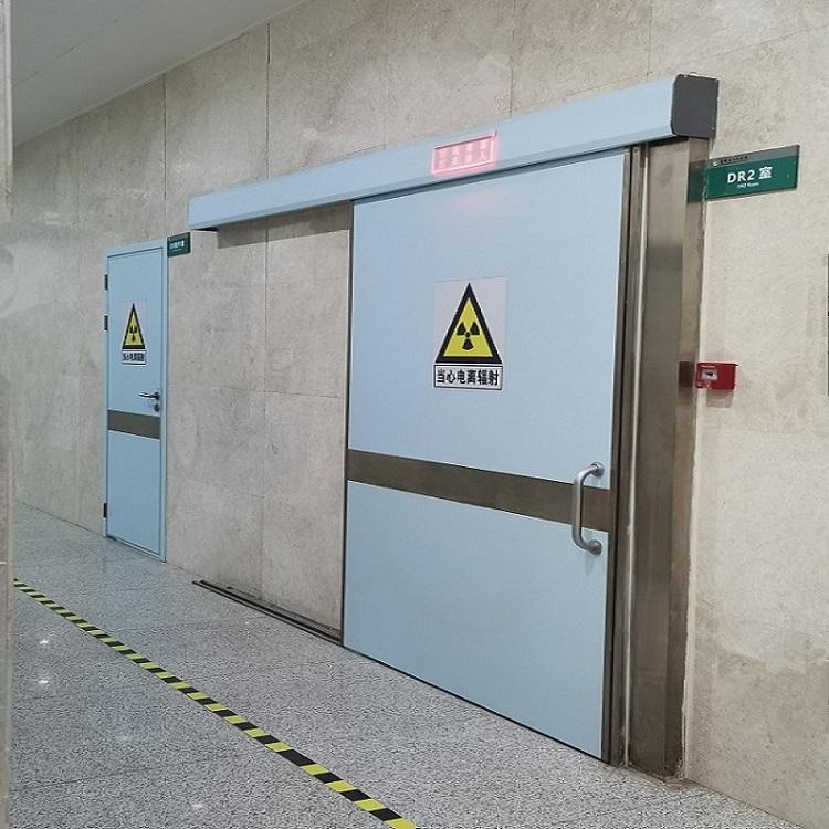 医用防辐射门