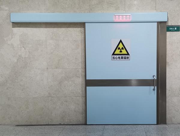 克拉玛依医用防辐射门