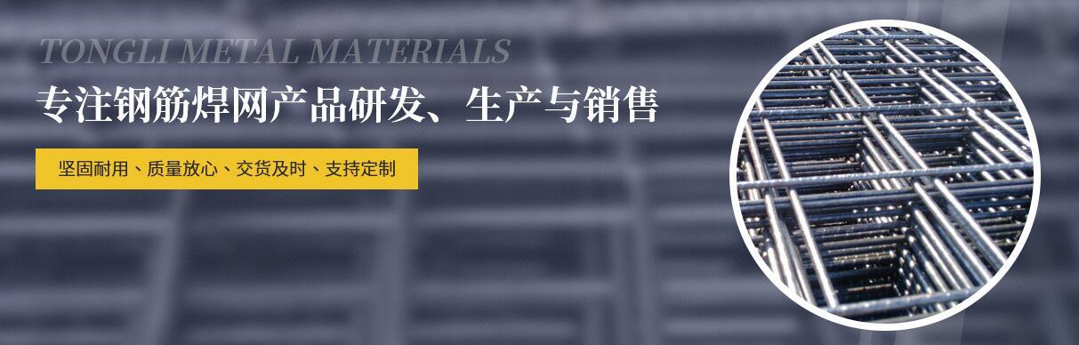 四川同力创金属材料有限公司