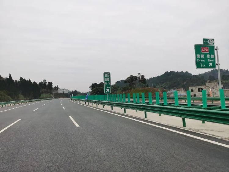 12月31日24时 成资渝高速实现通车