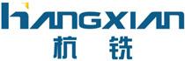 陕西杭铣机电科技有限公司
