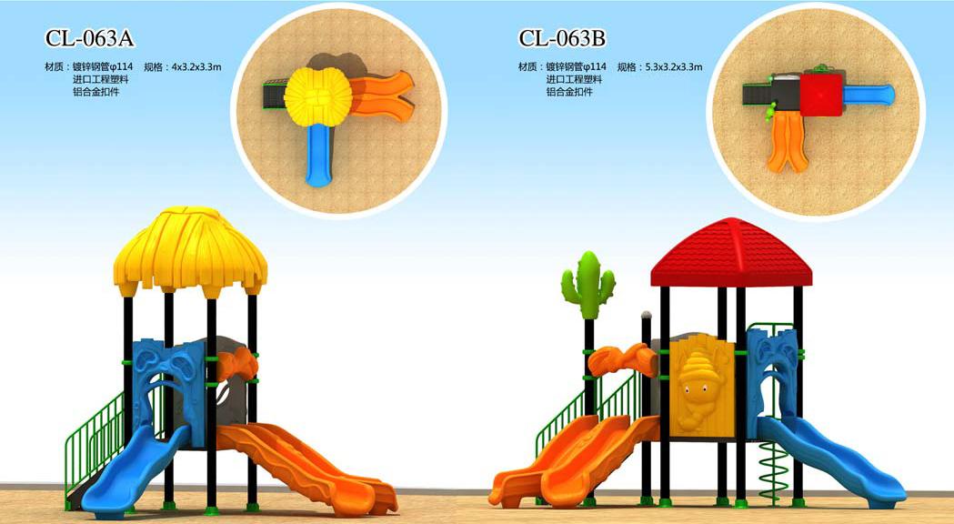 木制成都幼儿园滑梯与普通滑梯区别介绍