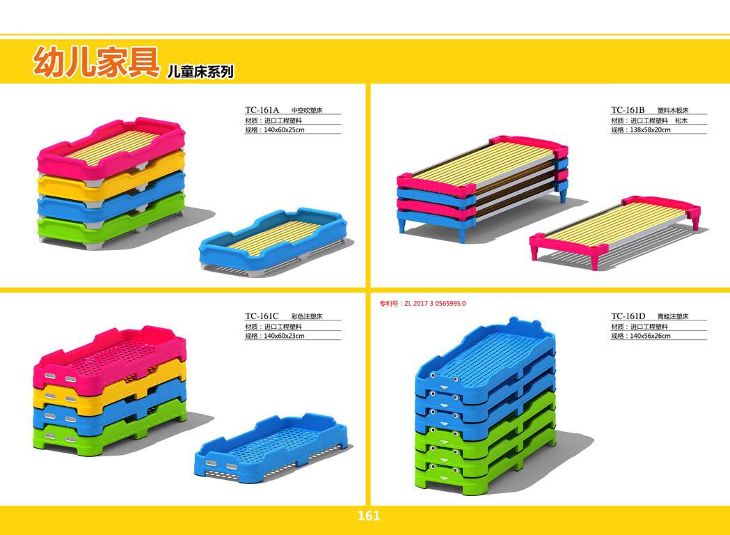 成都幼儿园家具-儿童床