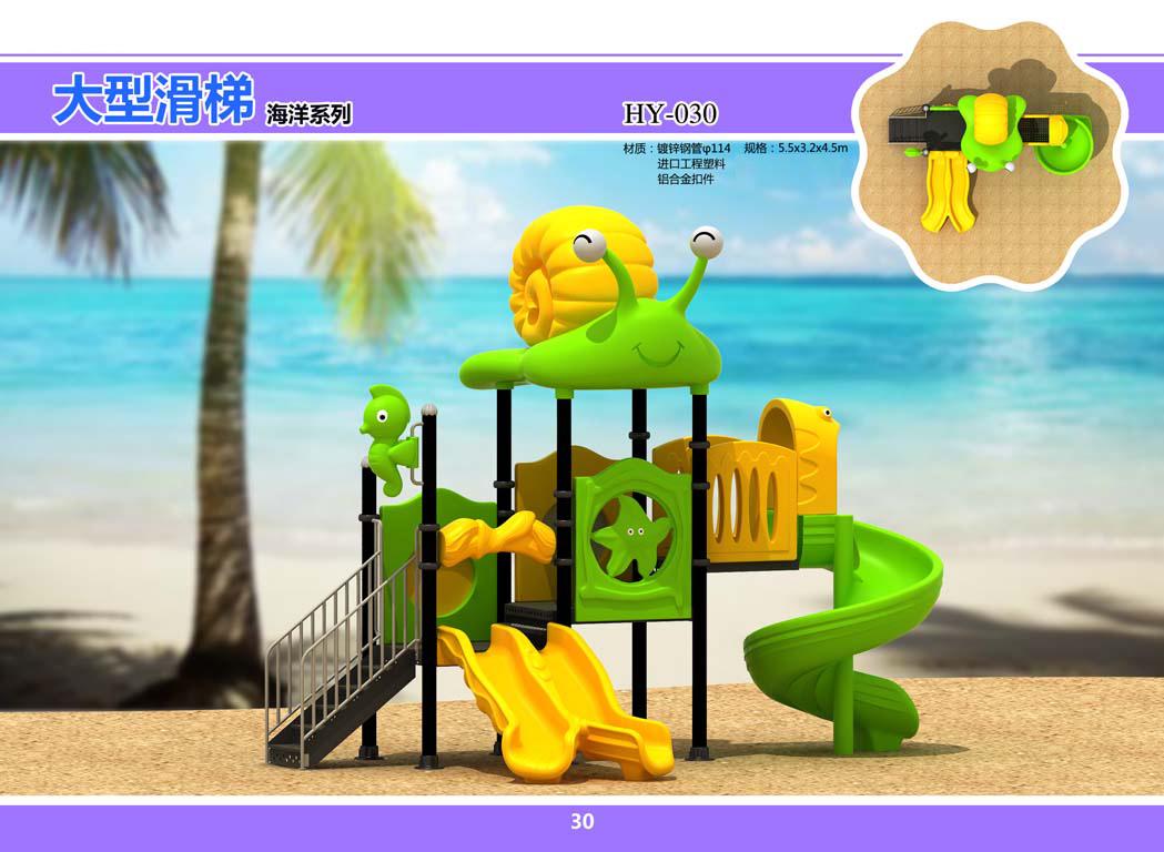 成都户外玩具-荒野丛林滑梯