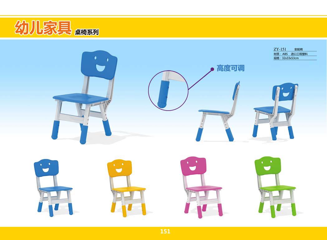 成都幼儿园家具-桌椅系列