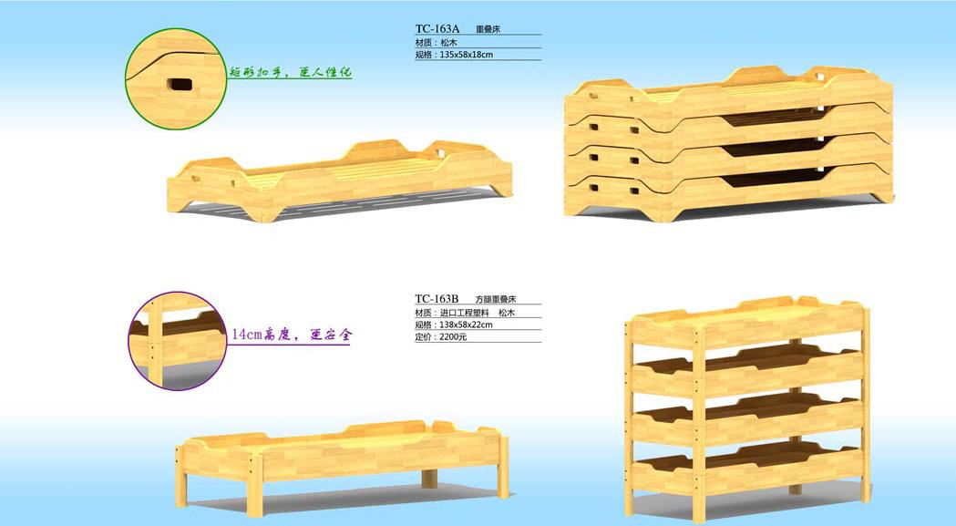 英利来手把手教你如何制备幼儿园家具