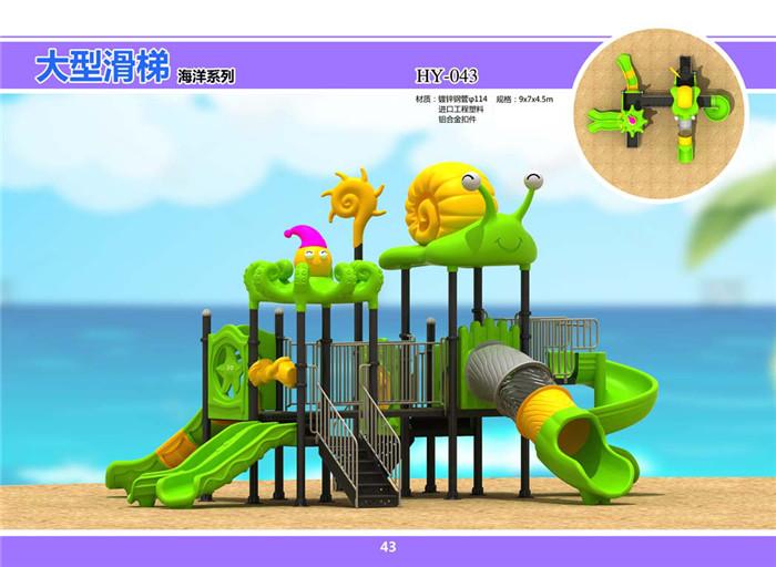成都幼儿园滑梯安装