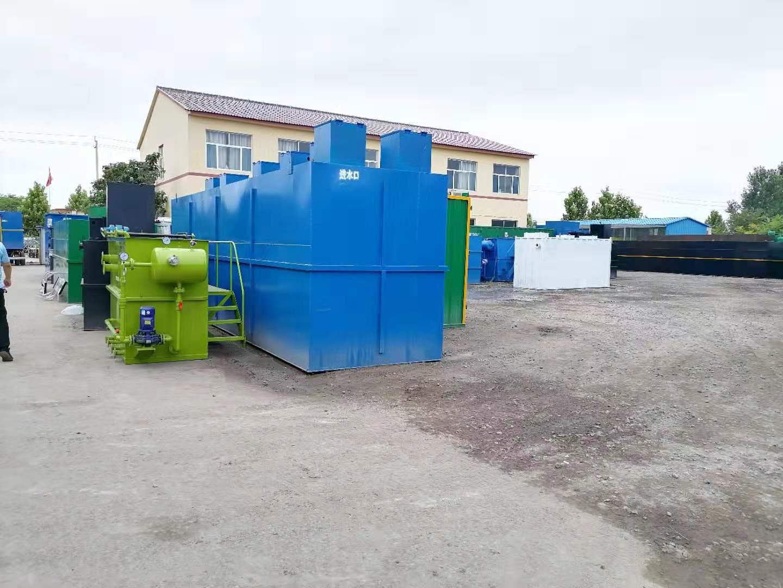 污水处理设备案例