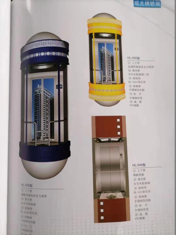 自动南阳电梯都是由什么组成的你知道吗?南阳恩典机电告诉你答案