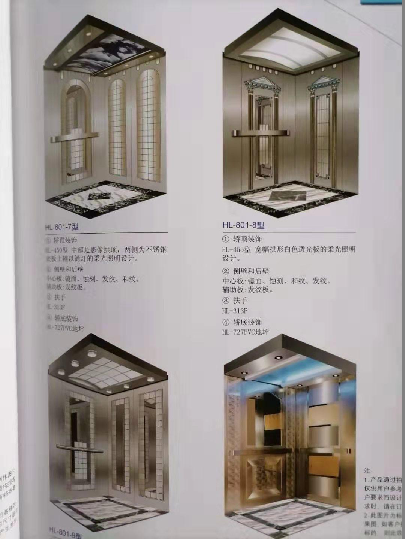 家里面安装三层客梯需要多少钱?要考虑的因素还真不少
