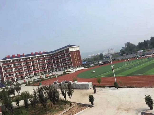 河南省三门峡第二高级中学项目