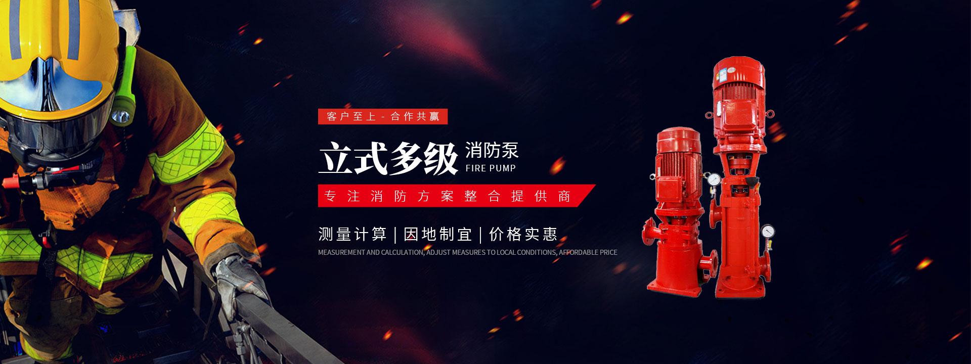 宁夏消防排烟