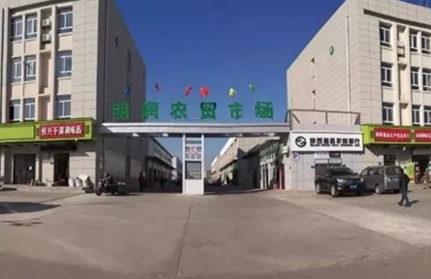 眉县明润农贸市场轻质隔墙板案例