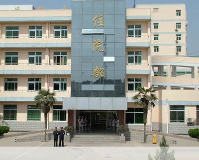 凤翔中医医院