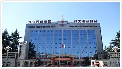 宝鸡烽火姜谭工业园轻质隔墙板案例