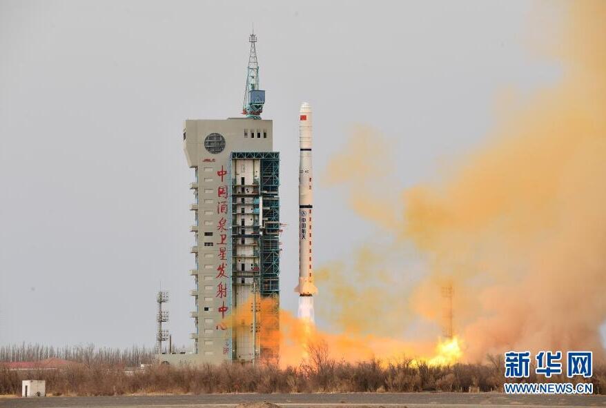 2月24日10时22分我国成功发射遥感三十一号03组卫星