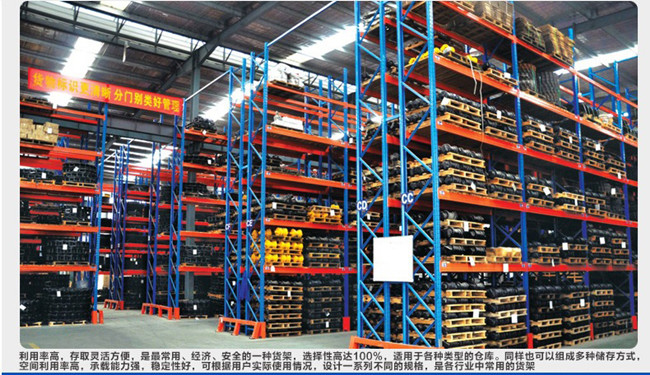 设计四川仓储货架需要综合考虑哪些因素?