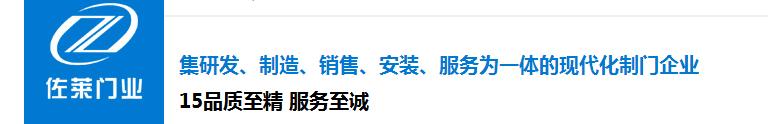 四川卷帘门厂家