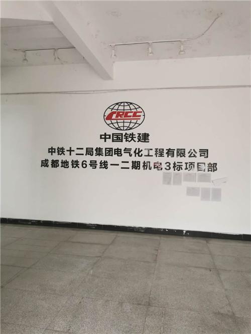 中铁12局地铁6号线合作成功案例