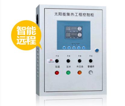 吉林太阳能集热工程控制柜