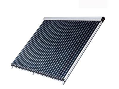 吉林北方地区太阳能集热器