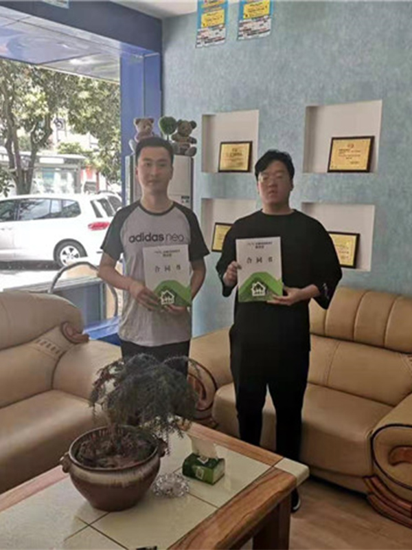 重庆市加盟商