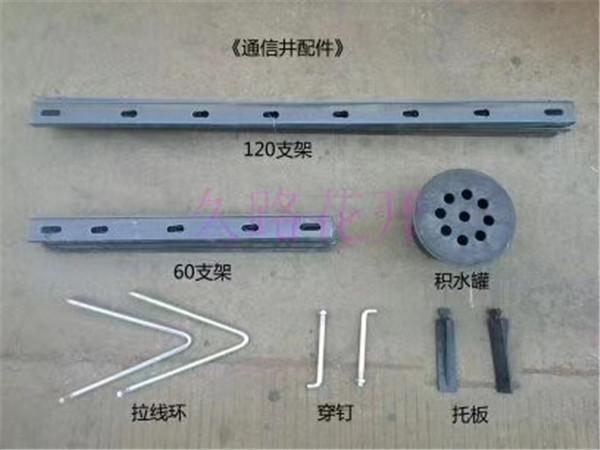电力管材及辅材系列