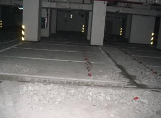 成都地下室防水